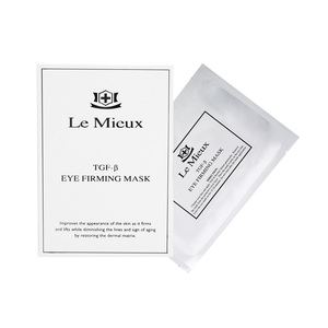 TGF B Eye Firming Mask LeMieux Cosmetics